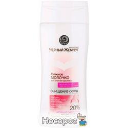 Черный Жемчуг Очищение+уход Нежное молочко для снятия макияжа 200 мл (8714100704882)