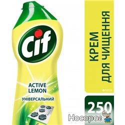 Крем для чистки Cif Актив Лимон 250 мл (8717163044735)