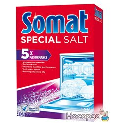 Соль для мытья посуды в посудомоечной машине Somat 3-го действия 1.5 кг (9000100147293)