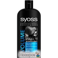 Шампунь SYOSS Volume для тонких волос без объема 500 мл (9000100526258)