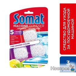 Средство по уходу за посудомоечной машиной Somat Machine Cleaner 60 г (9000100999786)