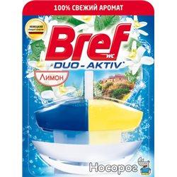 Жидкий туалетный блок с корзинкой Bref Дуо-Актив Лимон 50 мл (9000101345438)