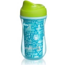 """Чашка пластикова для пиття """"Active Cup"""" 200мл. від 14 місяців (блакитна)"""