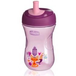 """Чашка пластикова для пиття """"Advanced Cup"""" 266мл від 12 місяців (рожева)"""