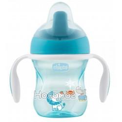 """Чашка пластикова для пиття """"Training Cup"""" 200мл. від 6 місяців (блакитна)"""