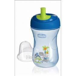 """Чашка пластикова для пиття """"Advanced Cup"""" 266мл. від 12 місяців (блакитна)"""