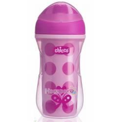 """Чашка пластикова для пиття """"Active Cup"""" 200мл. від 14 місяців (рожева)"""