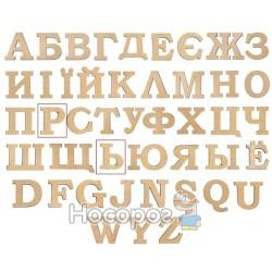 """Заготовка літера """"Р/Ь"""" ROSA Talent висота 10 см"""