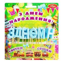 Свеча День рождения простая/с блестками