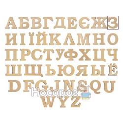 "Набір заготовок Літера ""З"", МДФ, висота 3см, 10шт, ROSA Talent"