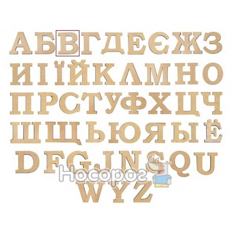 """Фото Заготовка літера """"В"""" ROSA Talent висота 3 см"""