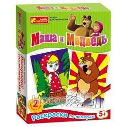 """Раскраска по номерам Маша и медведь """"Маша на пеньке"""" 4004-6"""