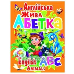 Английская Живая Азбука ТП «БАО» (укр.)