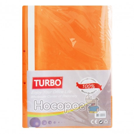 Скоросшиватель TURBO CY320