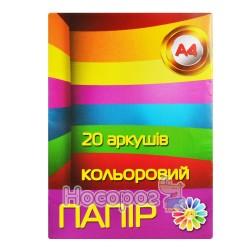 Бумага цветная Тетрада 20 л. А4