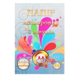 Папір кольоровий Тетрада 8 арк. золото/срібло