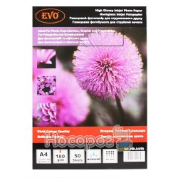 Глянцевая фотобумага EVO GP-180-A4/50