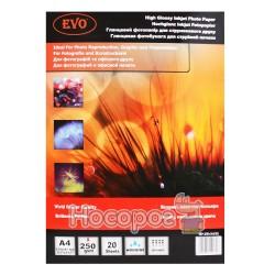 Глянцевая фотобумага EVO GP-250-A4/20