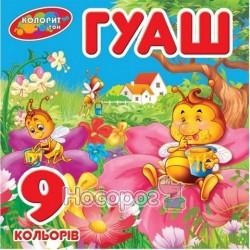 "Краски Гуашь ""Пчелки"" Колорит 9 цв"