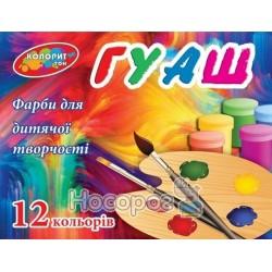 "Краски Гуашь Колорит "" Яркая палитра "" 12 кол"