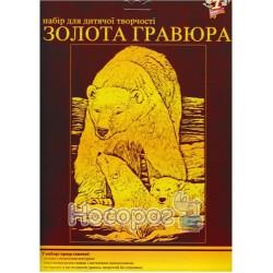 """Гравюра ТОП Золота """"Медведи"""" 950348"""