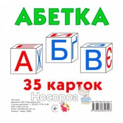"""Карточки большие Азбука """"Jumbi"""" (укр.)"""