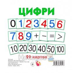 """Карточки большие Цифры """"Jumbi"""" (укр.)"""