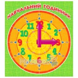 Навчальний годинник Jumbi