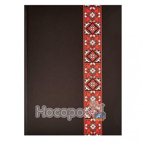 Фото Щоденник недатований UKRAINE, A5, 288 стр. черный