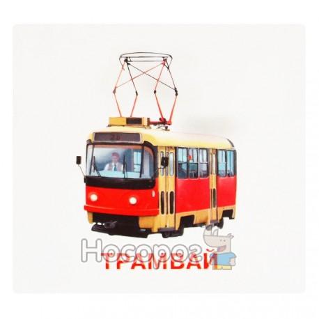 Фото Картки міні Транспорт 20 карток (Джамбо)