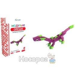 Модульне орігамі 206 модулів «Динозаврик» ОМ-6064