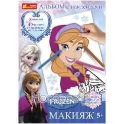 """Альбом с наклейками """"Макияж Фрозен"""" 14162024Р"""