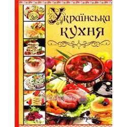 """Украинская кухня """"Глория"""" (укр.)"""