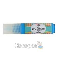 Краска акриловая для тканей ROSA Talent 20 мл голубая