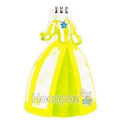 Блокнот-платьице 3202