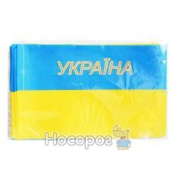 Флаг П2У
