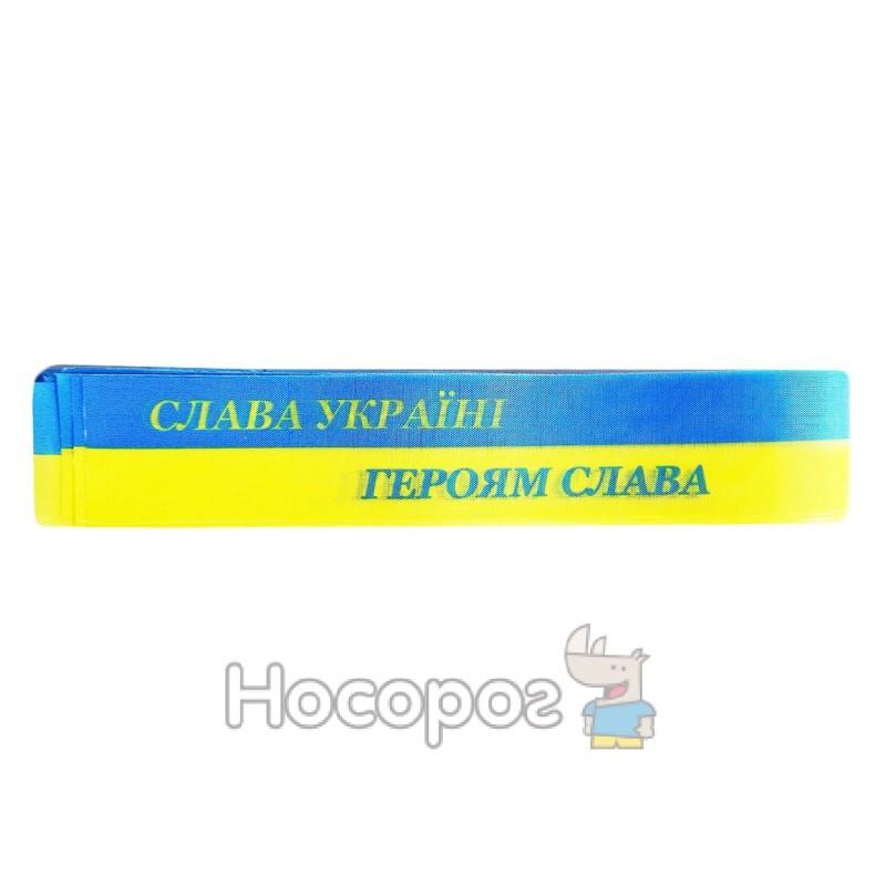 Прапор С1-СУ стрічка купити в Києві a178d3f72b492
