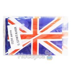 Флаг П2Н авто Б.Британия