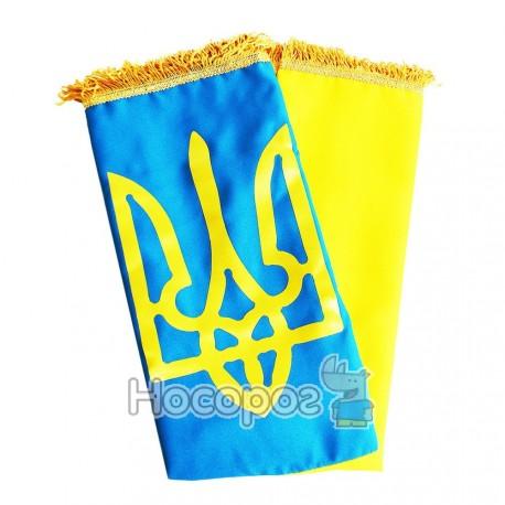 Флаг П6ГТ б