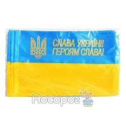 Прапор П3У
