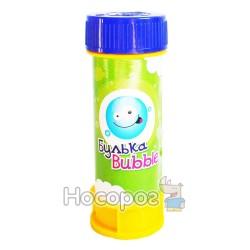 """Мильні бульбашки """"Булька Bubble"""""""