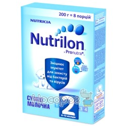 Молочна суміш Nutrilon 2 200 г