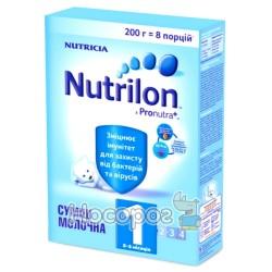 Молочная смесь Nutrilon №1 200 г