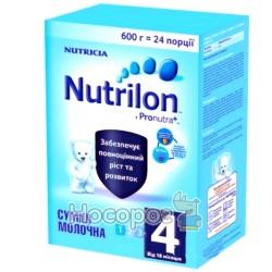 Молочна суміш Nutrilon 4 600 г