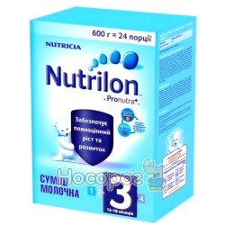 Молочна суміш Nutrilon 3 600 г