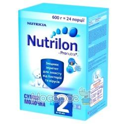 Молочна суміш Nutrilon 2 600 г