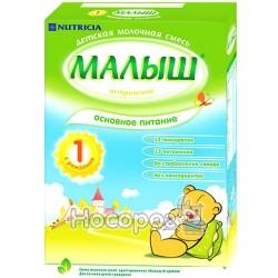 Молочная смесь Малыш Истринский 1 320 г