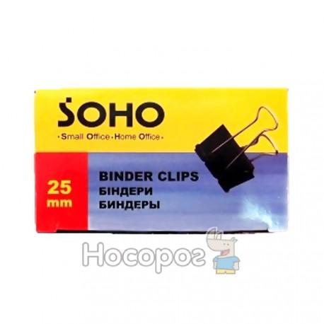 Биндер SOHO SH5003 25 мм