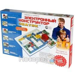Конструктор - ZNATOK (320 схем)