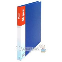 Папка с 10 файлами Skiper SK-10 синяя 410863